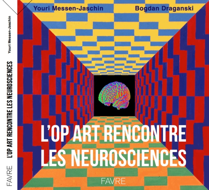 L'Op art rencontre les neurosciences